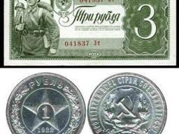 Займ наличными от частного инвестора - Харьков