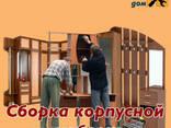 Збірка стінки, передпокої, шафи в Хмельницькому - фото 1