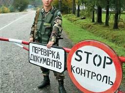 Зеленая карта , автострахование Донецк