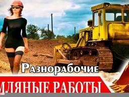 Земельные земляные землекопные работы без выходных