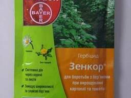 Зенкор 100гр