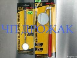 Зеркало CPS® телескопическое для контроля утечек, пайки