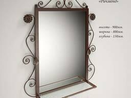 """Зеркало """"Ричмонд""""."""