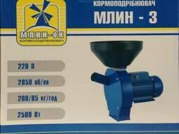 Зернодробилка-корморезка МЛИН-ОК МЛИН-3, ДКУ БКУ - 3