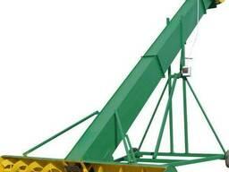 Зернопогрузчик ЗПС-10 зернометатель, погрузчик зерна,
