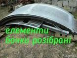 Зерносховище елеватор 150 тонн. Б/У. Бочки на зерно силос. - фото 3