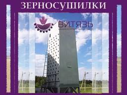 """Зерносушилка МЗ """"Витязь"""""""