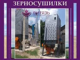 Зерносушилка на дровах 3 т\ч, Зерносушарка шахтна MZV