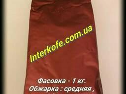 Зерновой кофе (Кения) Супер качество!
