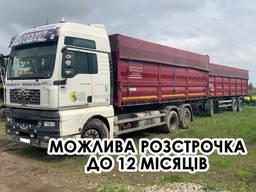 Зерновоз (сцепка) МАН (білий) 26. 480 TGA