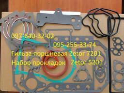 Zetor 5201 набор прокладок двигателя