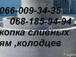 Ж/б кольца для колодцев кс , скважин , канализации Харьков - фото 2