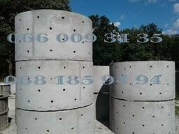 Ж Б кольца канализационные для сливных ям.Перфорированные.