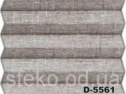 Жалюзі плісе charlestone blackout D-5561