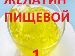 Пищевой желатин купить от 1кг