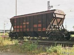 Железнодорожные транспортно-экспедиционные услуги