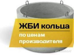 Железобетонные кольца КС 15-9 (евро), большой выбор ЖБИ