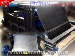 Железоотделитель электромагнитный саморазгружающийся ЭПС-120