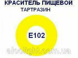 """Желтый краситель Е102 оптом """"Тартразин"""", 1 кг"""