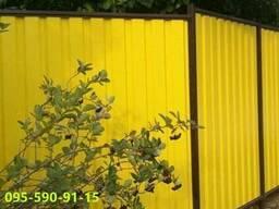 Желтый профнастил, Металлопрофиль 1018, Профлист yellow