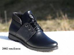 Теплая женская обувь от производителя. Обувь фирмы Jota.