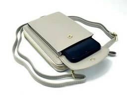 Женский кошелек Wallerry Zl-8591