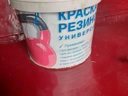 Жидкая резина 14кг