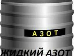 Жидкий азот ГОСТ 9293-74