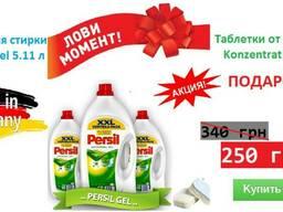 Жидкий порошок (гель для стирки Персил) Persil 5.1л