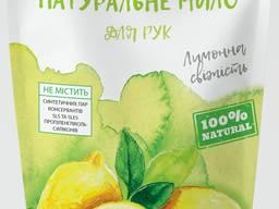 """Жидкое мыло для рук 0,460мл. лимон ТМ """"Kavati"""""""