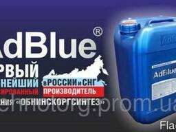 Жидкость (Мочевина для автомобилей Euro4 и Euro5) AdBlue