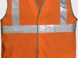 Жилет сигнальный, оранжевый, ткань диаганаль.Пошив