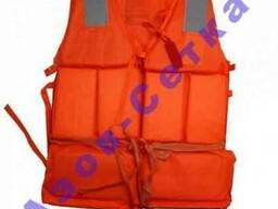 Жилет спасательны оранжевый, цена (купить) в Украине