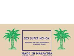 Жир кондитерский CBS SUPER NCHOX