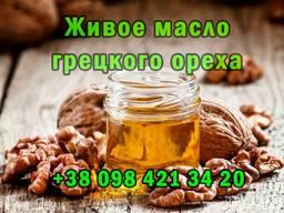 Жива олія грецького горіха