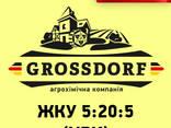РКД, ЖКУ 5:20:5, раствор NPK, Гросдорф - фото 1