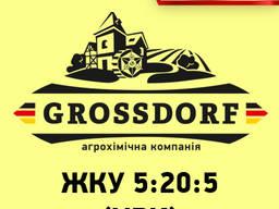 РКД, ЖКУ 5:20:5, раствор NPK, Гросдорф