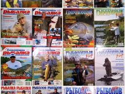 Журнал Рыболов Elite Рыболов Украина Рыбалка на руси и другие. От 5гр