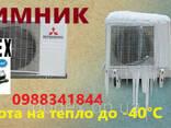 Зимний Комплект кондиционера с установкой - фото 2