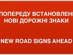 """Знак дорожный """"5. 64. Изменение схемы движения"""""""