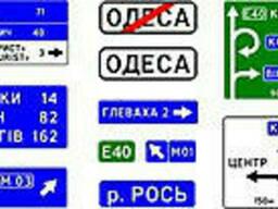 Знаки индивидуального проектирования (ЗИП), рекламные. ..