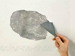 Зняття штукатурки зі стін в Чернівцях