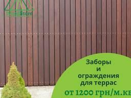 Забор из дерева от производства под ключ, Одесса
