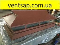 Зонт вентиляционного канала, доборные элементы для крыши.