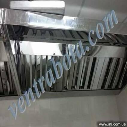 Зонты кухонные, промышленные, вытяжные