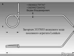 Зуб пружинный 3537055 сеялка Lemken