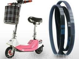 Зубчатые ремни для электро-самоката и электро-скутера