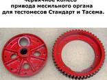 Зубонарізні роботи; виготовлення черв'ячних коліс - фото 1