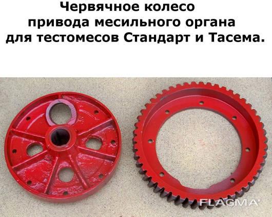 Зубонарізні роботи; виготовлення черв'ячних коліс