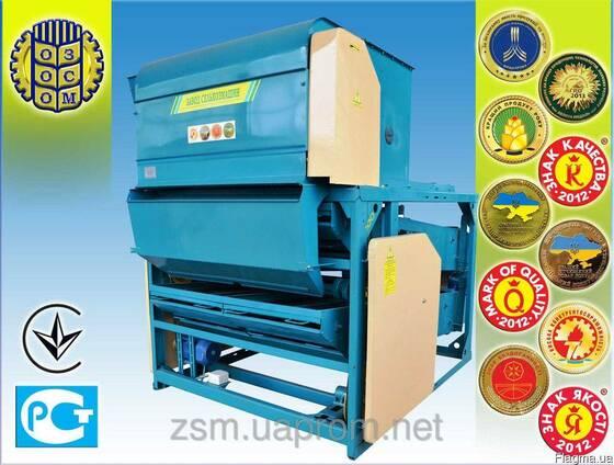 ЗВС-20А Машина первичной очистки зерна